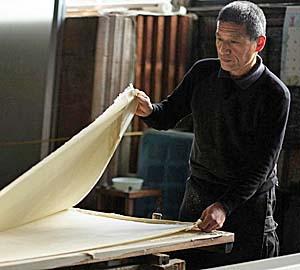 柳瀬伝統工芸士